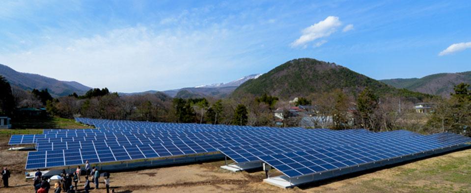 あたみまち・太陽光発電所